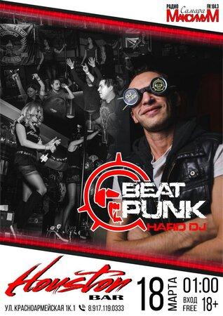 The Beat Punk концерт в Самаре 19 марта 2017
