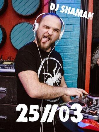 DJ Shaman концерт в Самаре 25 марта 2017