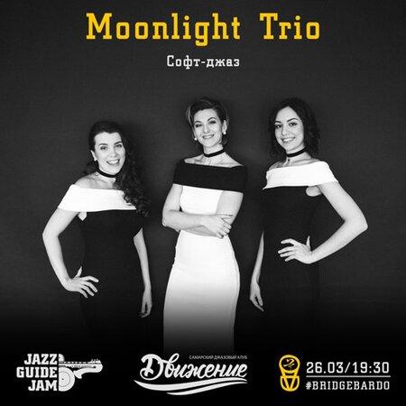 Moonlight Trio концерт в Самаре 26 марта 2017