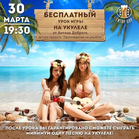 Антон Добрый концерт в Самаре 30 марта 2017