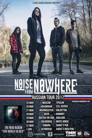 Noise From Nowhere концерт в Самаре 31 марта 2017