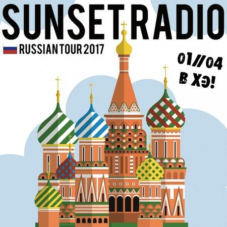 Sunset Radio концерт в Самаре 1 апреля 2017