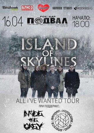 Island of Skylines концерт в Самаре 16 апреля 2017