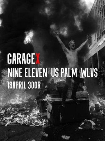 Nine Eleven, Us Pàlm концерт в Самаре 19 апреля 2017