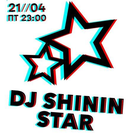 DJ Shinin концерт в Самаре 21 апреля 2017