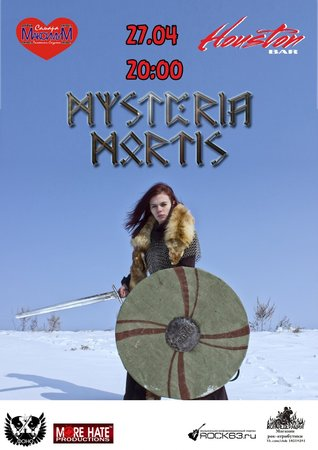 Mysteria Mortis концерт в Самаре 27 апреля 2017