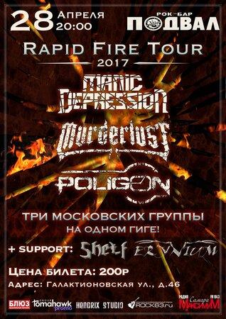 Manic Depression, Poligon, Murderlust концерт в Самаре 28 апреля 2017