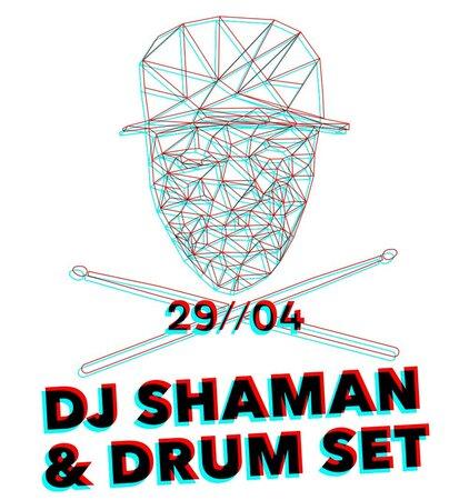DJ Shaman концерт в Самаре 29 апреля 2017