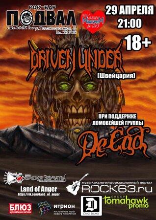 Driven Under концерт в Самаре 29 апреля 2017