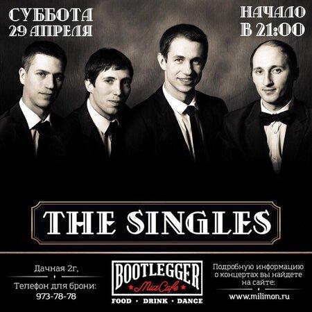 The Singles концерт в Самаре 29 апреля 2017