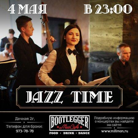Jazz Time концерт в Самаре 4 мая 2017