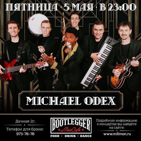 Michael Odex концерт в Самаре 5 мая 2017
