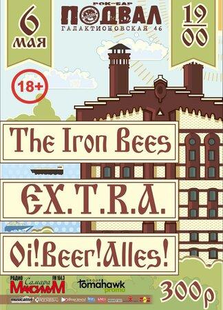 EX.T.R.A, Oi!Beer!Alles! концерт в Самаре 6 мая 2017