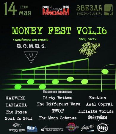 Money Fest XVI концерт в Самаре 14 мая 2017