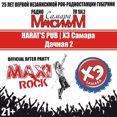 Maxi Rock: After Party концерт в Самаре 20 мая 2017