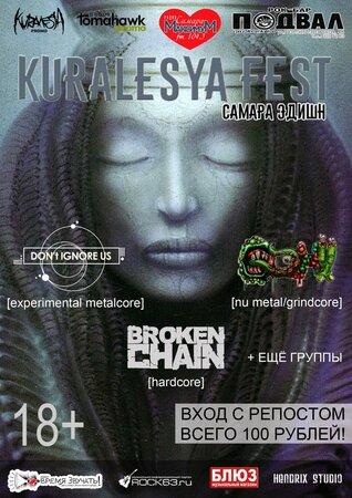 Kuralesya Fest концерт в Самаре 30 июня 2017