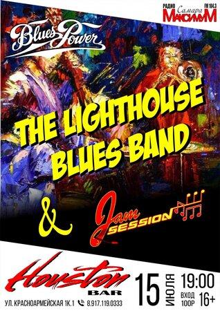 The Lighthouse Blues Band концерт в Самаре 15 июля 2017