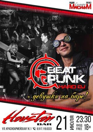 The Beat Punk концерт в Самаре 21 июля 2017