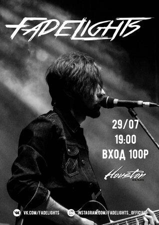 Fadelights концерт в Самаре 29 июля 2017