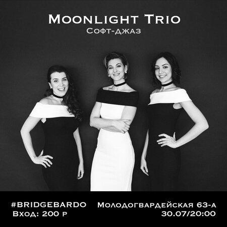 Moonlight Trio концерт в Самаре 30 июля 2017