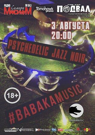 Babakaband концерт в Самаре 3 августа 2017