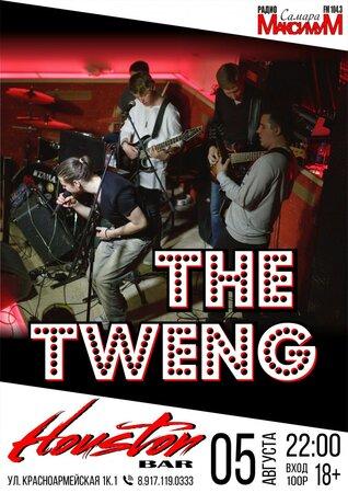 The Tweng концерт в Самаре 5 августа 2017