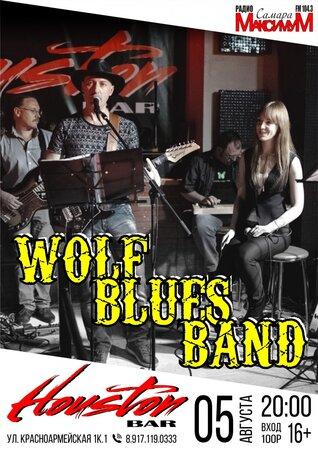 Wolf Blues Band концерт в Самаре 5 августа 2017