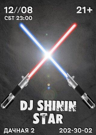 DJ Shinin Star концерт в Самаре 12 августа 2017