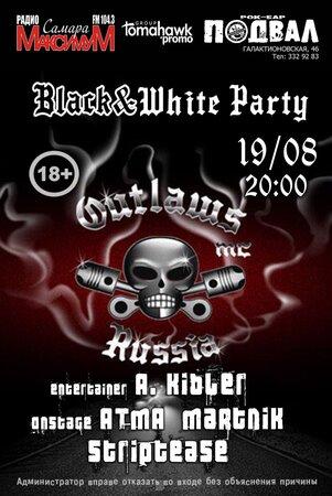 Black&White Party концерт в Самаре 19 августа 2017
