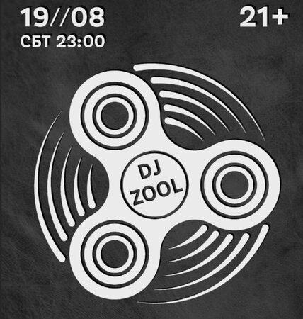 DJ Zool концерт в Самаре 19 августа 2017