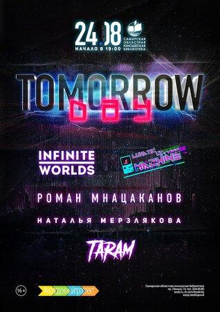 Tomorrow Day концерт в Самаре 24 августа 2017