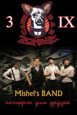 Mishel's Band концерт в Самаре 3 сентября 2017