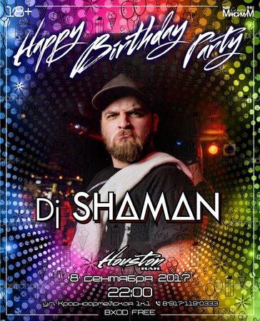 DJ Shaman концерт в Самаре 8 сентября 2017
