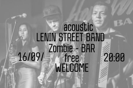 LeninStreetBand концерт в Самаре 16 сентября 2017