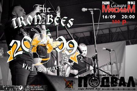 The Iron Bees концерт в Самаре 16 сентября 2017