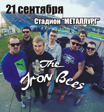 The Iron Bees концерт в Самаре 21 сентября 2017