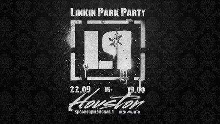 Linkin Park Party концерт в Самаре 22 сентября 2017