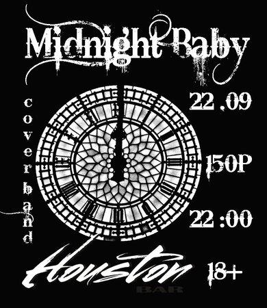 Midnight Baby концерт в Самаре 22 сентября 2017