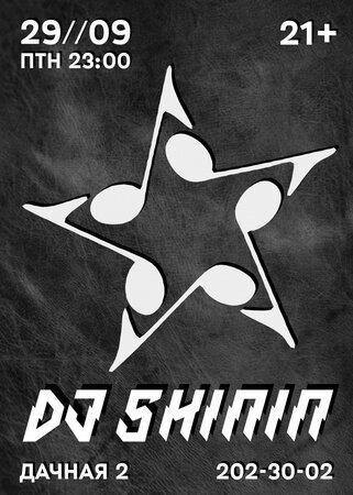 DJ Shinin концерт в Самаре 29 сентября 2017