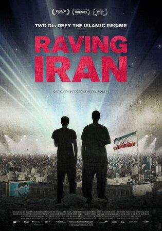 Beat Weekend: Рейв в Иране концерт в Самаре 8 октября 2017