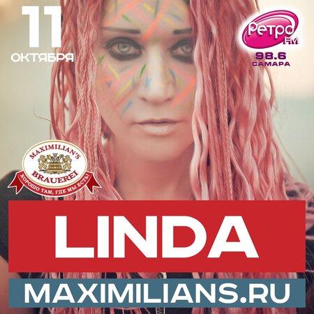 Линда концерт в Самаре 11 октября 2017