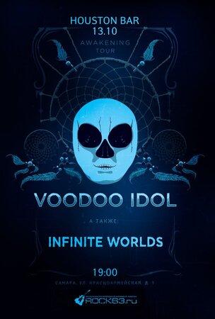Voodoo Idol концерт в Самаре 13 октября 2017