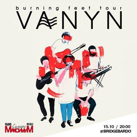 Vanyn концерт в Самаре 15 октября 2017