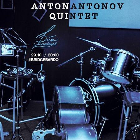 Антон Антонов концерт в Самаре 29 октября 2017