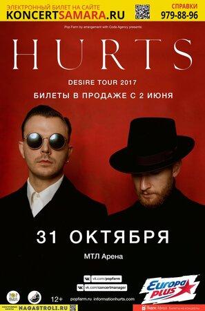 Hurts концерт в Самаре 31 октября 2017