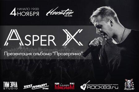 Asper X концерт в Самаре 4 ноября 2017