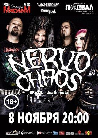 NervoChaos концерт в Самаре 8 ноября 2017