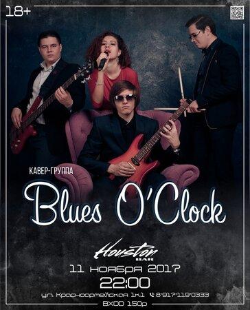 Blues O'Clock концерт в Самаре 11 ноября 2017