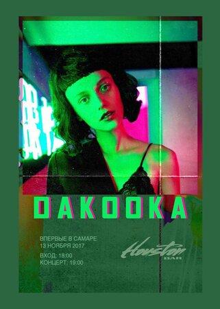 daKooka концерт в Самаре 13 ноября 2017