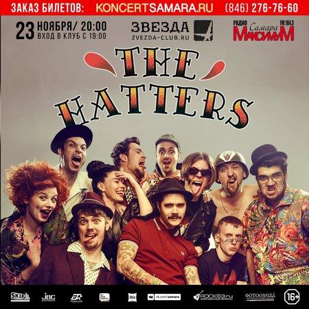 The Hatters концерт в Самаре 23 ноября 2017